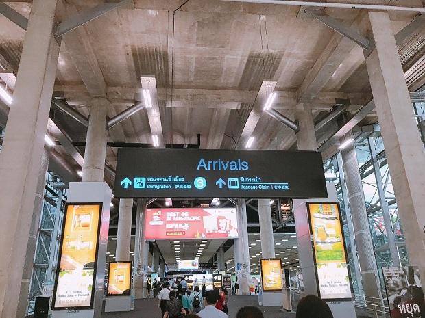 Đi du lịch Thái Lan có cần xin visa ?