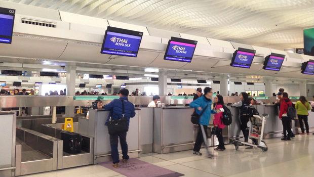 Vé máy bay giá rẻ Thai Airways