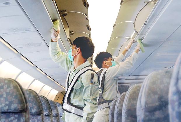 Vé máy bay từ Việt Nam đi Đài Bắc   Giá rẻ - Bay ngay!